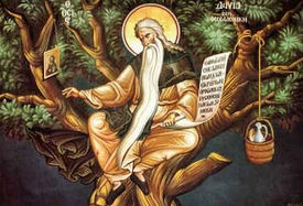 82. Three Saints who made me love them: David the Tree-dwller, Martin the Merciful, the Venerable Bede