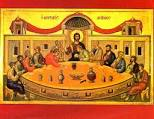 119. Holy Wednesday evening Matins and Anointing, and Holy Thursday Divine Liturgy