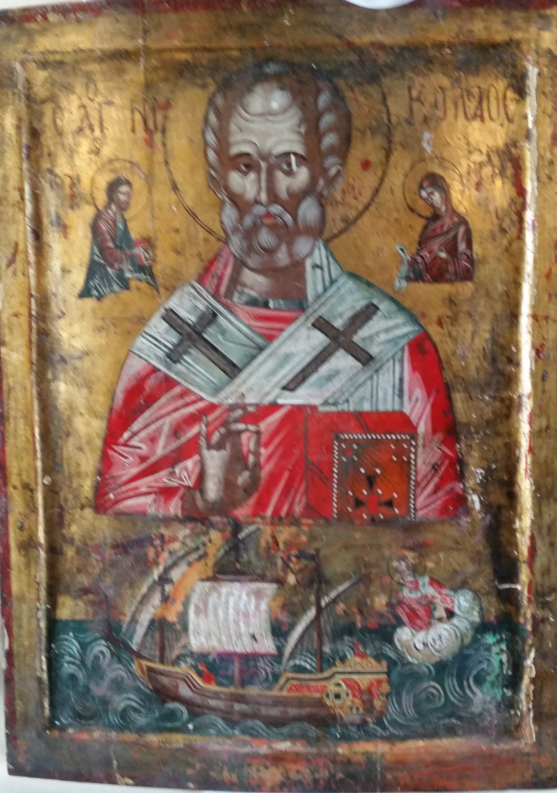 124. How Saint Nicholas Founded Saint Nicholas Church, Cedarburg