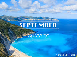 142. Greece 2012, Part One: Too much Talk, some mild Philosophizing, and some Travel